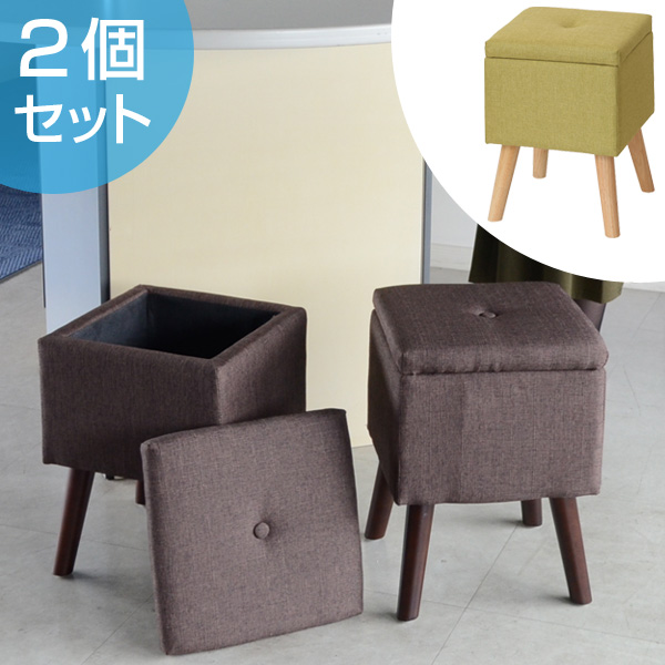 Stool Chair Square Type Cloth Tension 43cm In Height Two Set Desk Corner Quadrangle Dining Pc Storage Case Accessory
