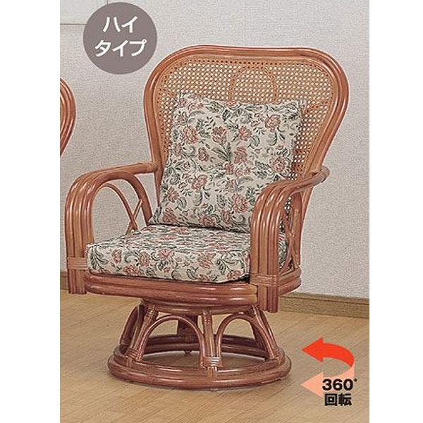 回転座椅子 ラタンチェア ハイバック 籐家具 座面高35cm ( 送料無料 椅子 イス アジアン ) 【39ショップ】