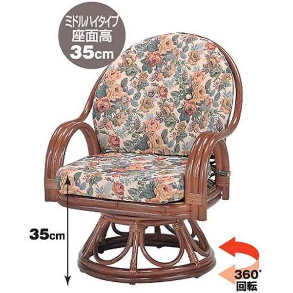 回転座椅子 ラタンチェア 籐家具 座面高35cm ( 送料無料 椅子 イス アジアン ) 【39ショップ】