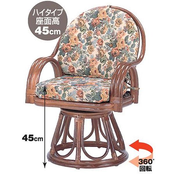 回転座椅子 ラタンチェア ハイタイプ 籐家具 座面高45cm ( 送料無料 椅子 イス アジアン ) 【39ショップ】