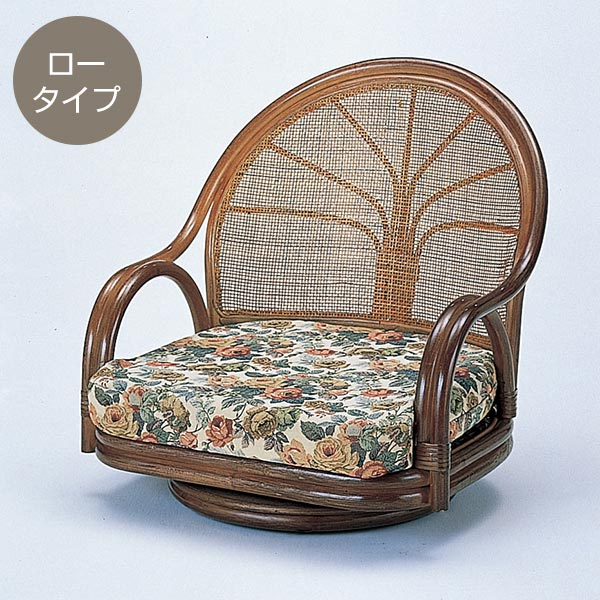 籐(ラタン) 回転座椅子 ワイド ロータイプ【S3003B】 送料無料 【5000円以上送料無料】