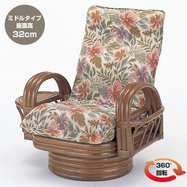籐(ラタン) リクライニング回転座椅子 ミドルタイプ【S752】 送料無料 【5000円以上送料無料】