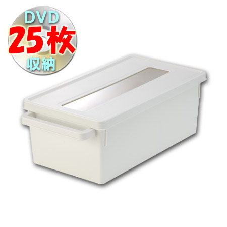 Media Container DVD Storage Case White (DVD Storage Plastic Lid Stackable  Storage Boxes)