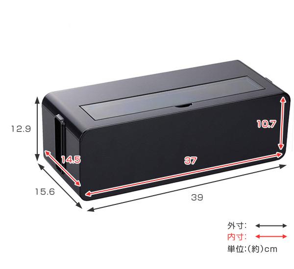 ケーブル収納 ケーブルボックス 長さ37cmのタップに対応 テーブルタップボックス L 2個セット ( タップボックス コード収納 コードボックス 収納 コードケース コンセント 整理 電源タップ ふた付き 配線カバー プラスチック 製 )【5000円以上】