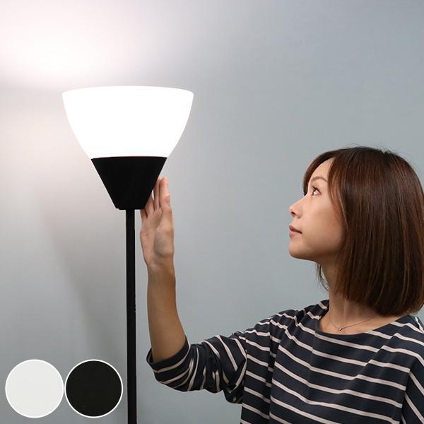 照明 LED フロアライト 3色調光 タッチセンサー アッパーライト 間接照明 ( 送料無料 照明器具 ライト フロアスタンド 3色切替 調光 調光式 フロアランプ フロアーライト スタンドライト アッパーシェード タッチライト 白 黒 )【5000円以上送料無料】
