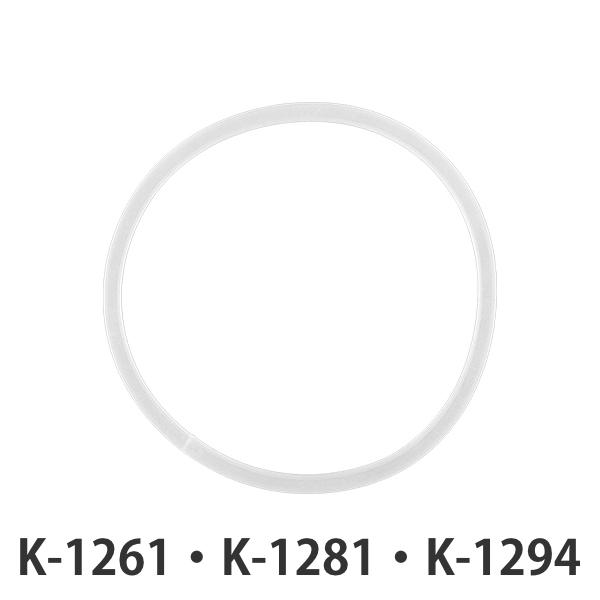 冷水筒K-1261 K-1281 K-1294専用パッキン パッキン 冷水筒 ピッチャー K-1261 送料無料限定セール中 K-1294 専用 別売りパーツ 替えパッキン 新品■送料無料■ パーツ 本体別売り 部品 交換用 39ショップ 蓋