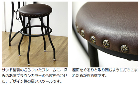 Antique chair stool round leather seat made of steel frame height 46 cm ( Chair retro leather chair without iron completed backrest Chair) - Interior-palette: Antique Chair Stool Round Leather Seat Made Of