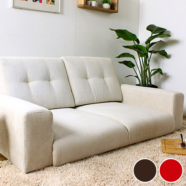Take Two Low Sofas Which There Is No Arrival Only For Stock In Rola Roller 135cm In Width Sofa Chair Floor Sofa Love Sofa Two Dorsel