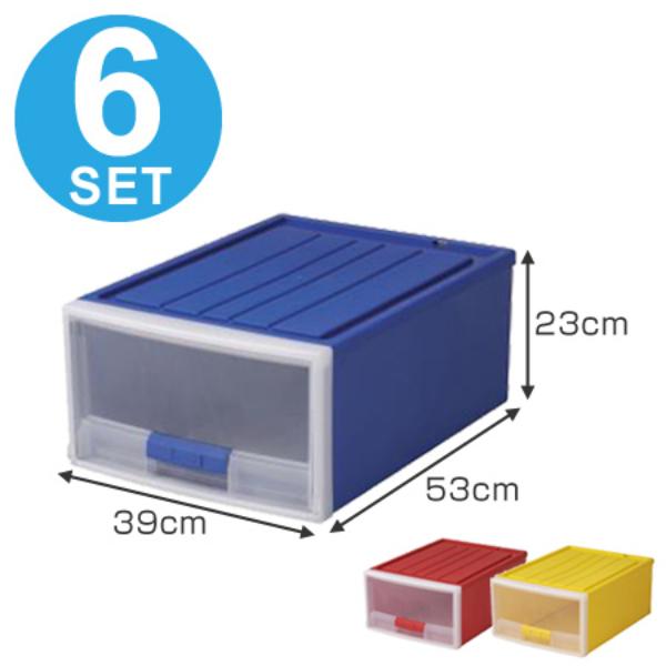 キッズ収納 カラー収納ケース 浅型 6個セット ( 送料無料 収納ボックス おもちゃ箱 衣装ケース プラスチック 引き出し クローゼット収納 子供 ) 【5000円以上送料無料】