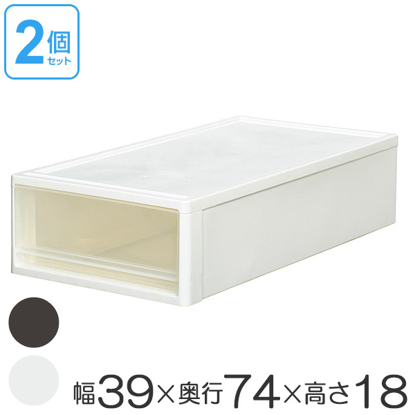 Storage Boxes Closet Sutra S Color 2 Pieces (clothing Storage Box, Case,  Case, Drawers, Plastic Drawer Stacking)