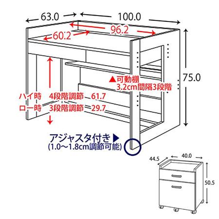 ■是,打没有库存限度、进货的■桌子D、DESK,低型高度调整功能从属于