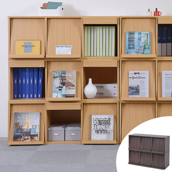 Stock Limit Arrivalless Storing Box Wooden Flap Door Stacking Box Three Lines Two Steps 107cm In Width Rack Bookshelf Accumulation Color Box