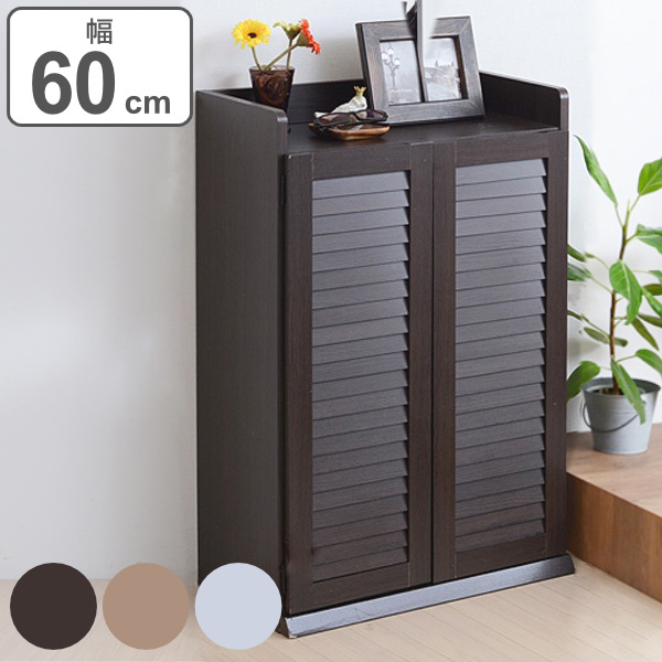 Shoe box louver shoe box width 60 cm x 90 cm (fashionable entrance storage Shoe storage hinged door breathable shoe box wooden shoes rack) P25Jan15 & interior-palette | Rakuten Global Market: Shoe box louver shoe box ...