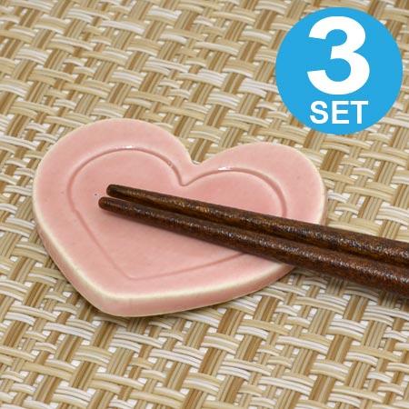 ■没有库存限度、进货的■筷子架双心粉红3套安排(筷子架筷子架katorariresuto筷子架)