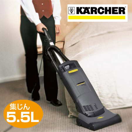 Carpet cleaning machines commercial Karcher upright cleaner CV30/1 (Karcher cleaning equipment for business)