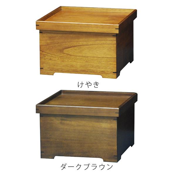 日本製/箱膳