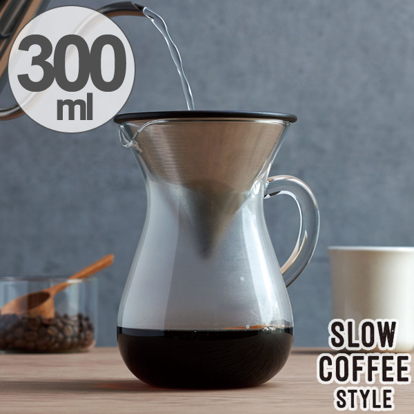 Coffee Maker Slow Style Carafe Stainless Steel Filter 300 Ml Weighing Food Washing Machine For Cupholders 2 Cups