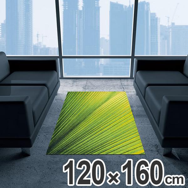 玄関マット Office & Decor Organic Leaf 120×160cm ( 送料無料 業務用 屋内 建物内 オフィス 事務所 来客用 デザイン オフィス&デコ おしゃれ )【5000円以上送料無料】