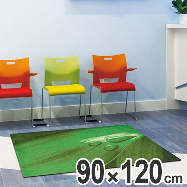玄関マット Office & Decor Leaf Drop 90×120cm ( 送料無料 業務用 屋内 建物内 オフィス 事務所 来客用 デザイン オフィス&デコ おしゃれ )【5000円以上送料無料】