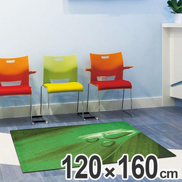 玄関マット Office & Decor Leaf Drop 120×160cm ( 送料無料 業務用 屋内 建物内 オフィス 事務所 来客用 デザイン オフィス&デコ おしゃれ )【5000円以上送料無料】