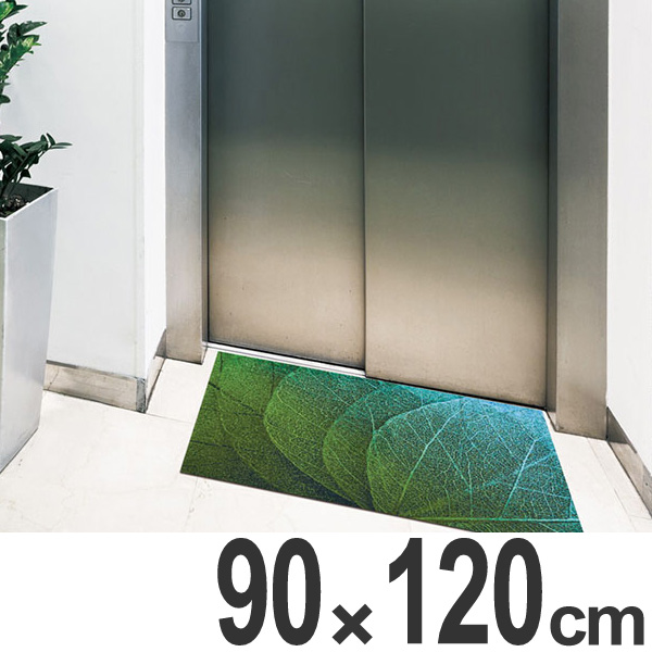 玄関マット Office & Decor Green Veins 90×120cm ( 送料無料 業務用 屋内 建物内 オフィス 事務所 来客用 デザイン オフィス&デコ おしゃれ )【5000円以上送料無料】