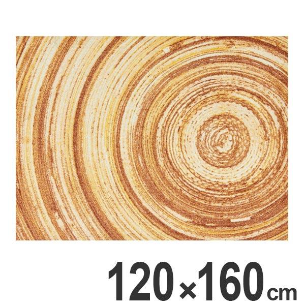 玄関マット Office & Decor Annual Ring 120×160cm ( 送料無料 業務用 屋内 建物内 オフィス 事務所 来客用 デザイン オフィス&デコ おしゃれ )【5000円以上送料無料】