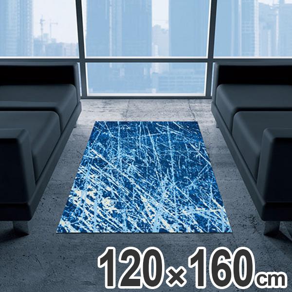 玄関マット Office & Decor Scratch 120×160cm ( 送料無料 業務用 屋内 建物内 オフィス 事務所 来客用 デザイン オフィス&デコ おしゃれ )【5000円以上送料無料】
