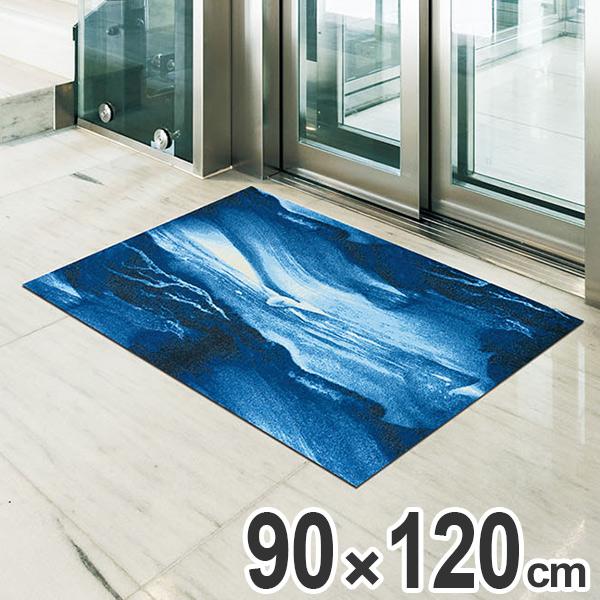 玄関マット Office & Decor Blue Marble 90×120cm ( 送料無料 業務用 屋内 建物内 オフィス 事務所 来客用 デザイン オフィス&デコ おしゃれ )【5000円以上送料無料】