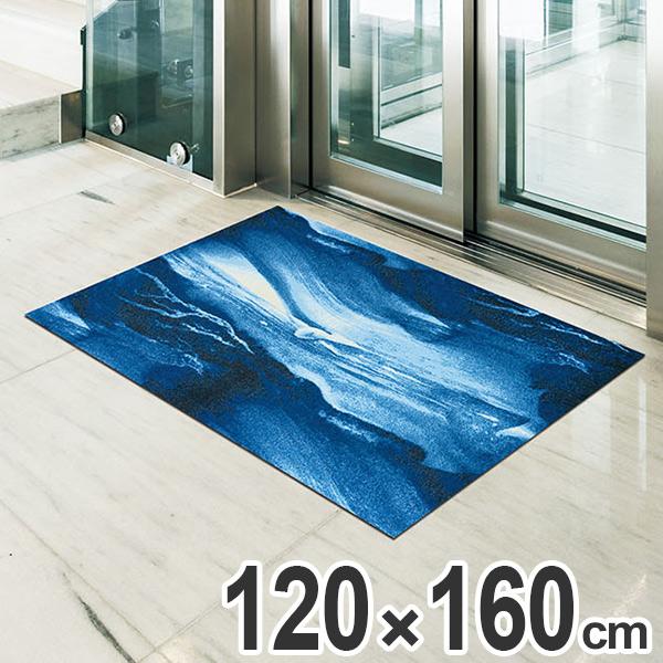 玄関マット Office & Decor Blue Marble 120×160cm ( 送料無料 業務用 屋内 建物内 オフィス 事務所 来客用 デザイン オフィス&デコ おしゃれ )【5000円以上送料無料】