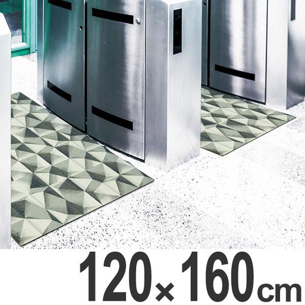 玄関マット Office & Decor Pyramid 120×160cm ( 送料無料 業務用 屋内 建物内 オフィス 事務所 来客用 デザイン オフィス&デコ おしゃれ )【5000円以上送料無料】