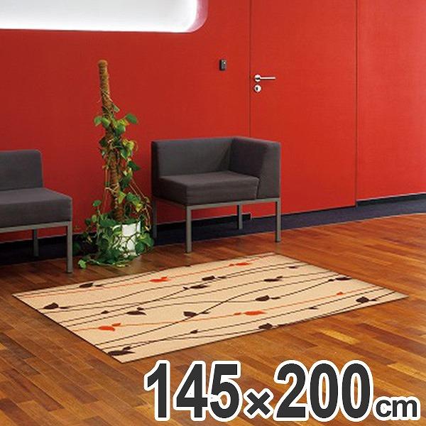 玄関マット Office & Decor Brun 145×200cm ( 送料無料 業務用 屋内 建物内 オフィス 事務所 来客用 デザイン オフィス&デコ おしゃれ )【5000円以上送料無料】