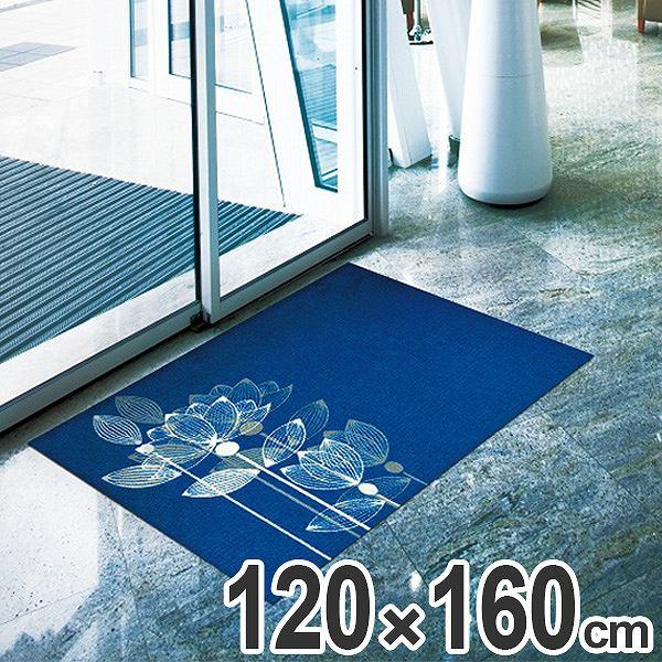 玄関マット Office & Decor Noble 120×160cm ( 送料無料 業務用 屋内 建物内 オフィス 事務所 来客用 デザイン オフィス&デコ おしゃれ )【5000円以上送料無料】