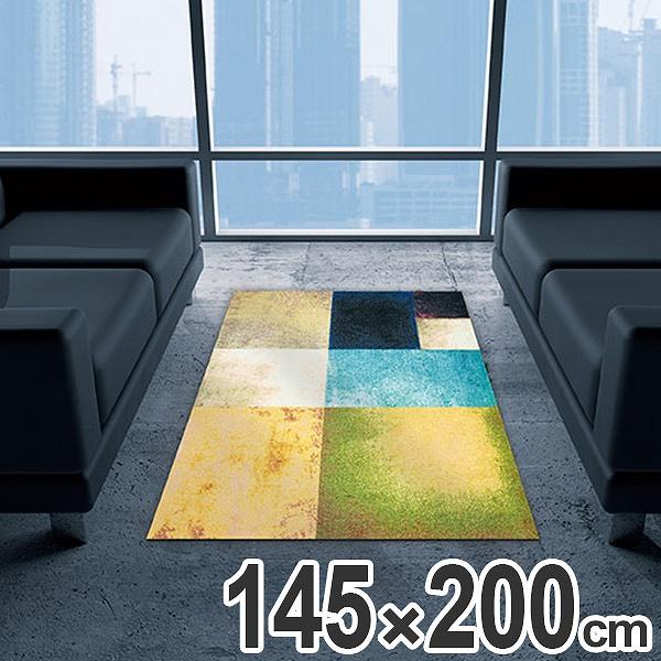 玄関マット Office & Decor Day Dream 145×200cm ( 送料無料 業務用 屋内 建物内 オフィス 事務所 来客用 デザイン オフィス&デコ おしゃれ )【5000円以上送料無料】