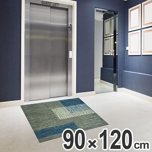 玄関マット Office & Decor Noise 90×120cm ( 送料無料 業務用 屋内 建物内 オフィス 事務所 来客用 デザイン オフィス&デコ おしゃれ )【5000円以上送料無料】
