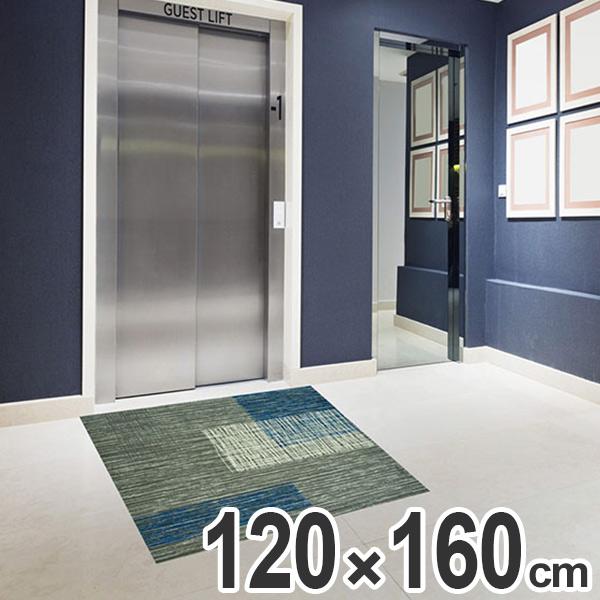 玄関マット Office & Decor Noise 120×160cm ( 送料無料 業務用 屋内 建物内 オフィス 事務所 来客用 デザイン オフィス&デコ おしゃれ )【5000円以上送料無料】