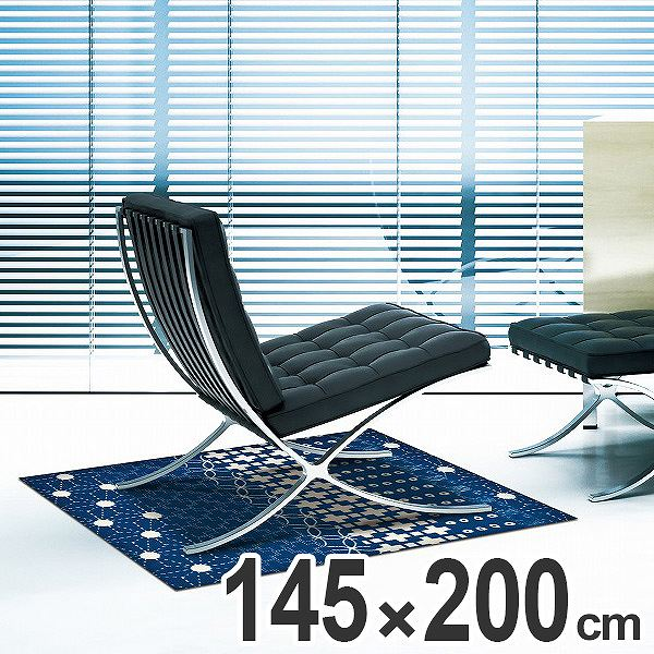 玄関マット Office & Decor TENUGUI 145×200cm ( 送料無料 業務用 屋内 建物内 オフィス 事務所 来客用 デザイン オフィス&デコ おしゃれ )【5000円以上送料無料】