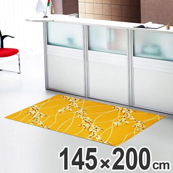 玄関マット Office & Decor SAKURAGAWA 145×200cm ( 送料無料 業務用 屋内 建物内 オフィス 事務所 来客用 デザイン オフィス&デコ おしゃれ )【5000円以上送料無料】