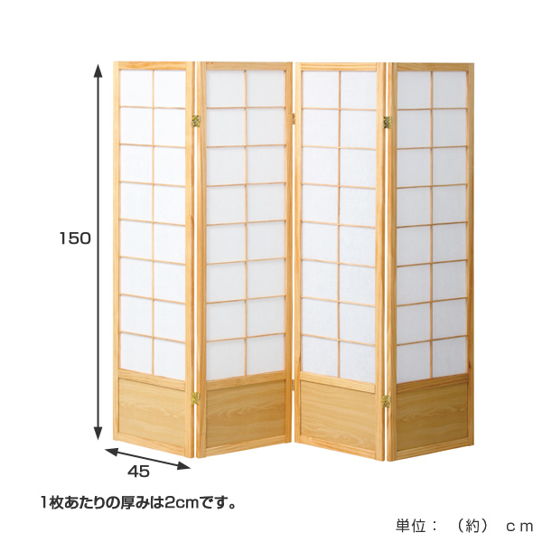 Swell Screen Style Screen Shoji Style 4 Natural Wood Height 150 Cm Room Divider Screen Partition Partition Screen Partition Partition Screen Japanese Home Interior And Landscaping Analalmasignezvosmurscom