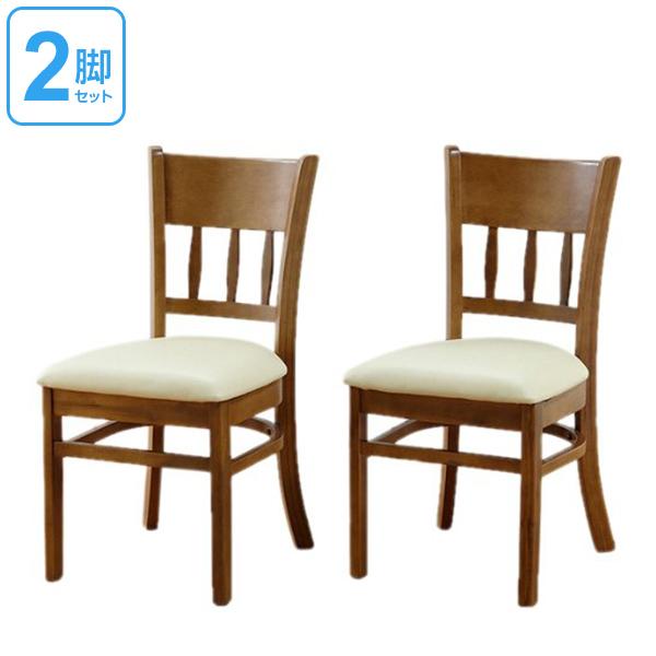 ダイニングチェア マーチ 2脚セット ( 送料無料 食卓椅子 ) 【39ショップ】