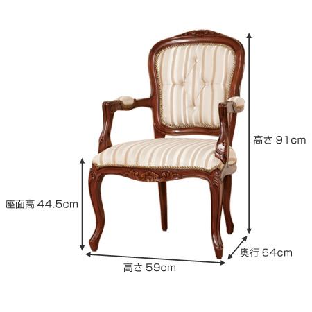 interior palette rakuten global market arm chair marche dining