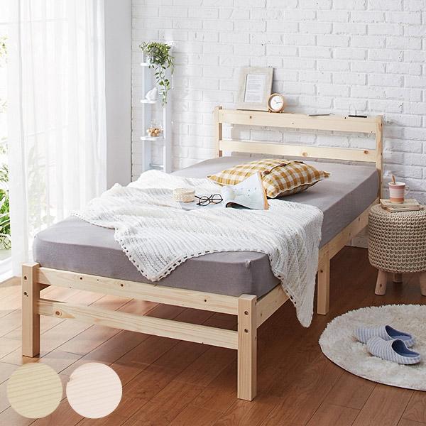 すのこベッド シングル ベッド 天然木 木製 ( 送料無料 すのこ ベット ベッドフレーム シングルベッド 木製ベッド 湿気 対策 通気性 抜群 )【5000円以上送料無料】