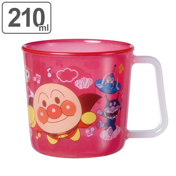 コップ マグカップ アンパンマン 子供用 キャラクター プラスチック製 レッド ( 子供用コップ プラコップ カップ マグ 食洗機対応 あんぱんまん 電子レンジ対応 プラスチックコップ )