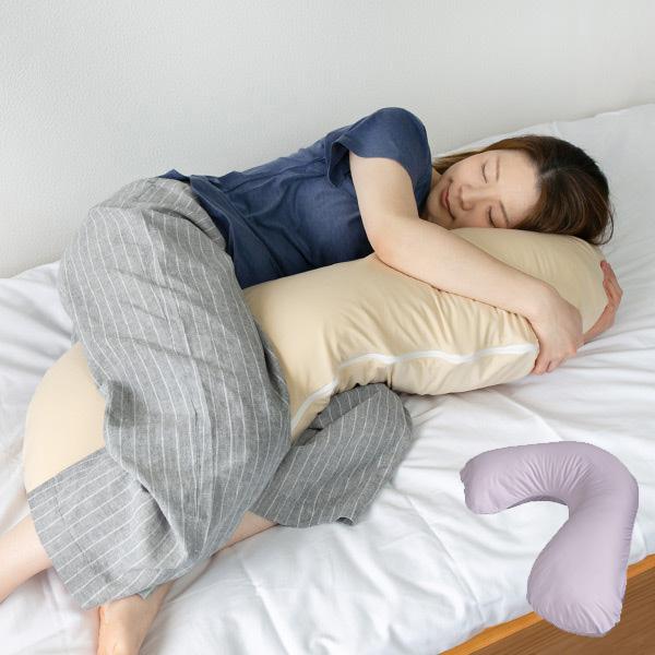 横寝が快適にできる まくら 本体+カバー 枕 ( 送料無料 クッション 抱き枕 洗える 横向き 横寝 カバー付き U字型 U型 日本製 国産 リラックス 寝具 ウォッシャブル 洗濯 可 OK )【39ショップ】
