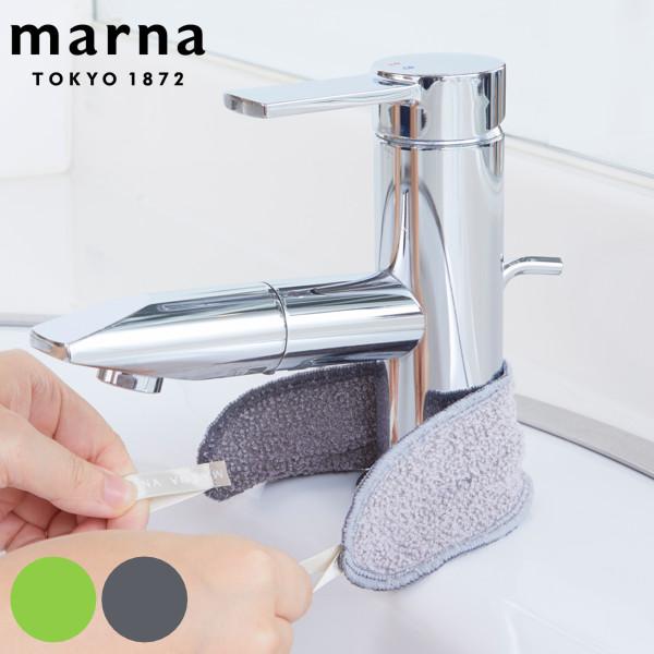 MARNA(mana)新闻轮圈水龙头周围的水垢丢落厨房吸尘器(厨房海绵打扫交叉打扫用品厨房清扫厨房水周围洗涤槽)