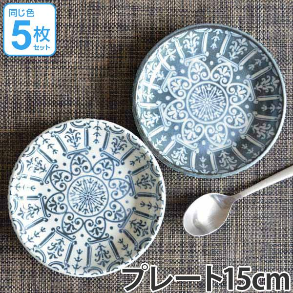 Plate 15cm Western dishes Marrakech marrakech five pieces set (tableware porcelain Western dishes device dish flat dish microwave oven-adaptive ... & interior-palette | Rakuten Global Market: Plate 15cm Western dishes ...