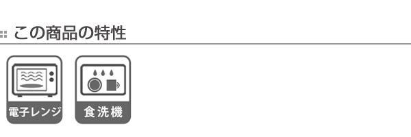 なぶり浅鉢 和食器 黒ゆず 変形皿シリーズ 美濃焼 日本製 陶器 ( 食器 皿 和皿 食洗機対応 和風 電子レンジ対応 おしゃれ 黒和モダン 和 器 小皿 小鉢 中皿 中鉢 丸鉢 )