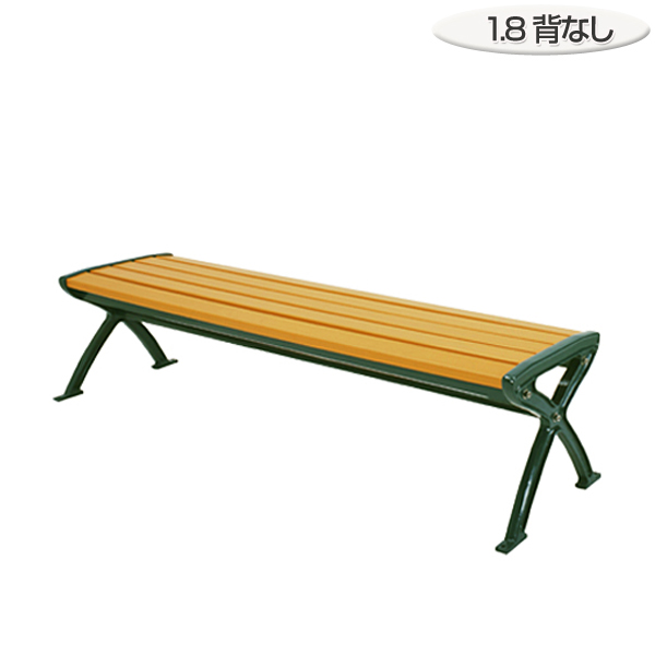 木調ベンチ リサイクル樹脂製 背なし 1.5m 2~3人掛け ( 送料無料 長椅子 屋内 屋外 ) 【5000円以上送料無料】