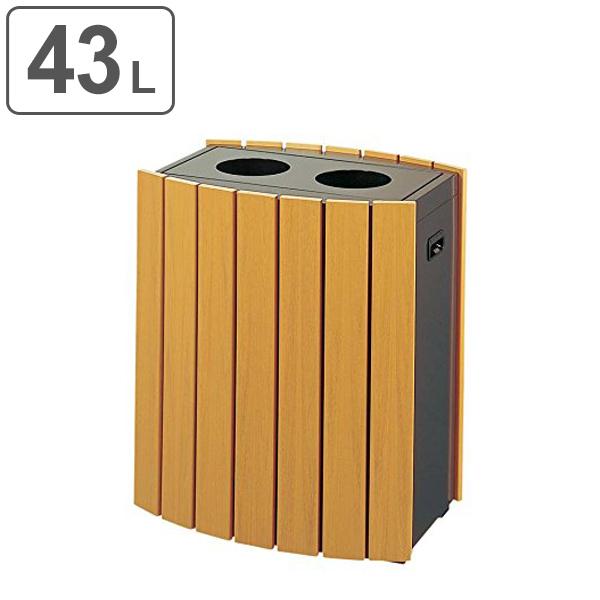 業務用ゴミ箱 木調 クリンボックス 43L 丸穴タイプ ( 送料無料 ダストボックス ごみ箱 くず入れ )