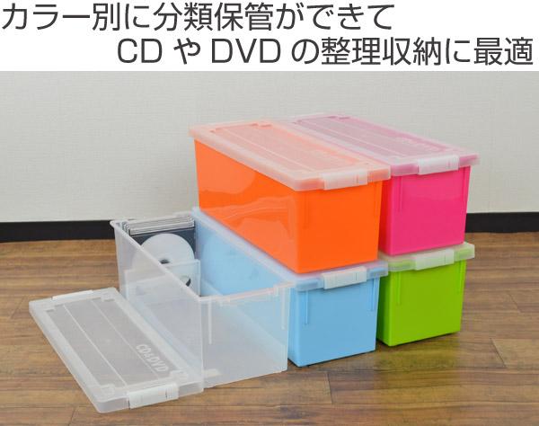 CD・DVDケース バックル式 収納ケース 幅45×奥行16.3×高さ15.8cm CD用 DVD用 ( 収納ボックス 収納 CD CDケース DVD DVDケース 積み重ね スタッキング フタ付き フタ 付き ゲームソフト収納 ゲームソフト ケース ボックス )【5000円以上】
