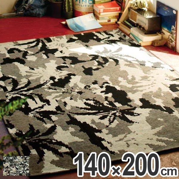 ラグ ピクセル 140×200cm ( 送料無料 ラグマット 絨毯 じゅうたん 洗える ホットカーペット対応 オールシーズン 迷彩 柄 カモフラージュ 男前 おしゃれ )